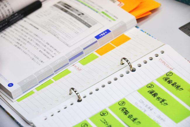 西日本新聞パソコン教室 久留米校 公共職業訓練( …